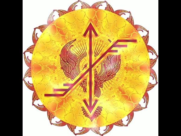 Ключ Феникса открывающий Эпоху Прометея
