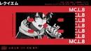 ヒプノシスマイク「レクイエム」 山田三郎 Trailer