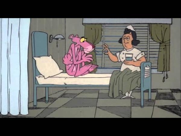 A Pantera Cor de Rosa No Hospital @by elcy