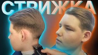 Как подстричь мужскую стрижку? //  Классическая мужская стрижка // Мужская модельная стрижка //