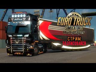 Первый взгляд на American Truck Simulator | С вебкой