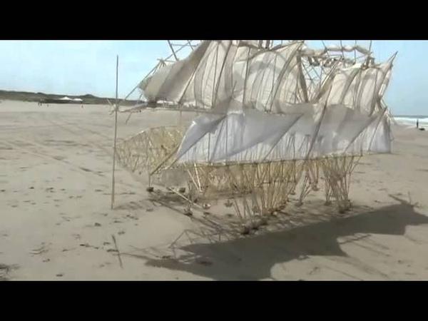 Ветряные монстры