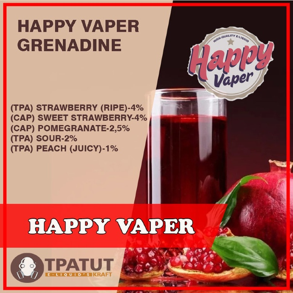 HAPPY VAPER раскрыла свои рецепты (часть 2), изображение №4