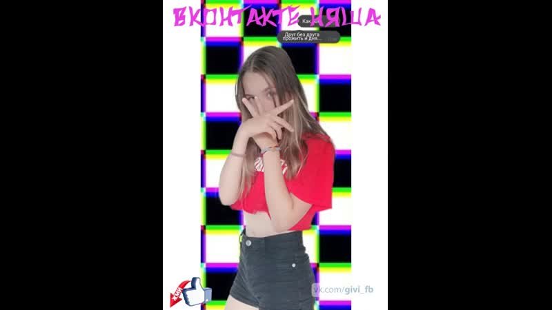 №02 Фотосессия школьница студентка likee малолетка tik лолита анимэ periscope webm teen юная тверк малышка девочка