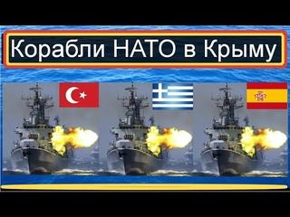 Россия бросила корабли на перехват 4 х кораблей НАТО и привела в боеготовность ракетные комплексы