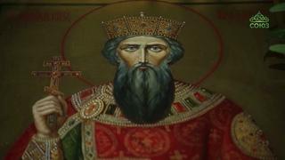 Сегодня день памяти святого равноапостольного великого князя Владимира.