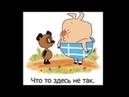 Налоги в РФ устанавливаются - но не установлены