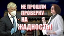 Депутат Гартунг жестко разнес годовой отчет Эльвиры Набиуллиной!