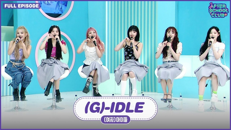 After School Club G I DLE 여자 아이들 has come back with the summer song☀️DUMDi DUMDi Full Episode
