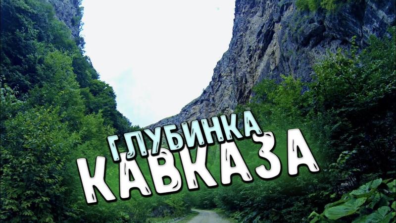 Ущелье Тызыл чудеса Кабардино Балкарии
