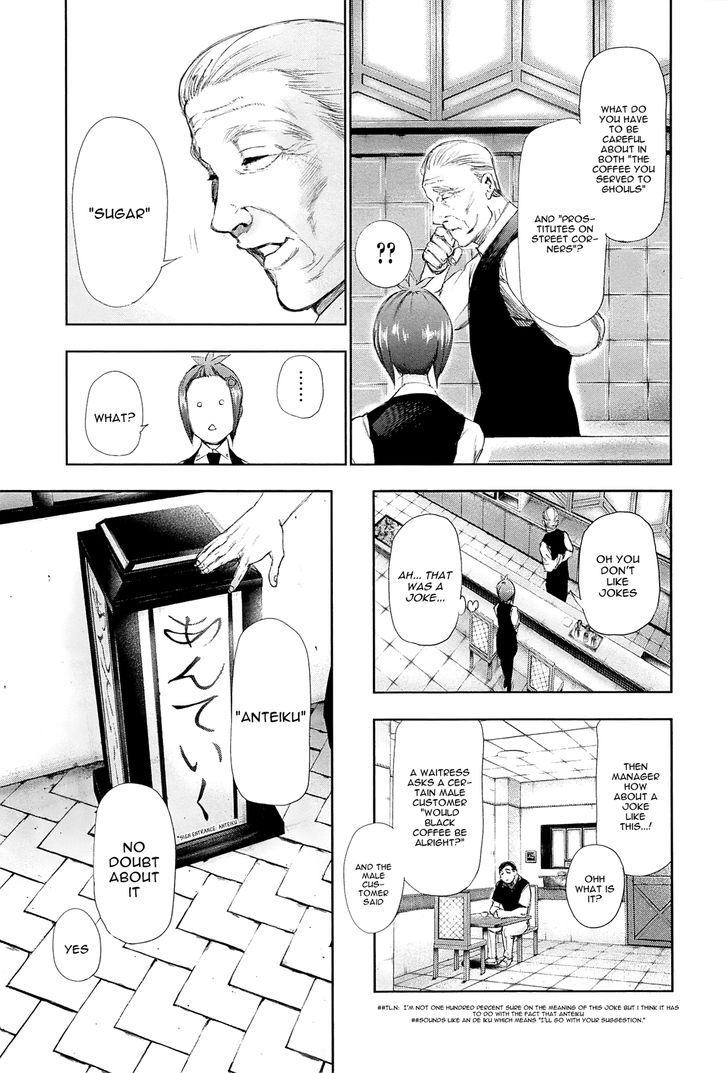 Tokyo Ghoul, Vol.10 Chapter 92 Lady, image #16