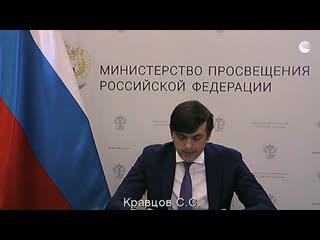 Встреча Путина с членами правительства
