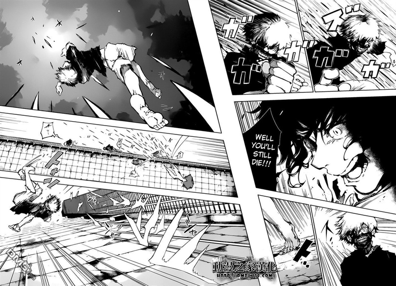 Tokyo Ghoul, Vol.8 Chapter 72 Half, image #10