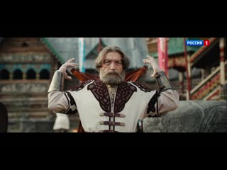"""Последний богатырь: Корень зла"" скоро в кино"