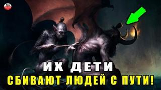 9 ДЕТЕЙ ПРОКЛЯТОГО ШАЙТАНА! ОНИ МЕШАЮТ ВО ВРЕМЯ БЛИЗОСТИ МУЖА И ЖЕНЫ? хадисы пророка