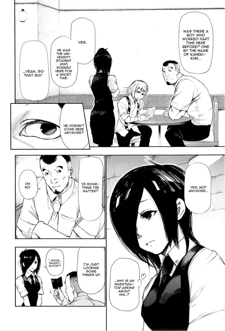 Tokyo Ghoul, Vol. 10 Chapter 93 Bait, image #6