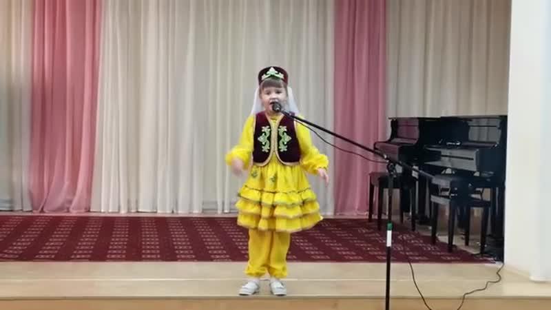 МБУДО ДШИ № 4 Хисамова Амина Артуровна Номер Күгәрчен татарская народная песня
