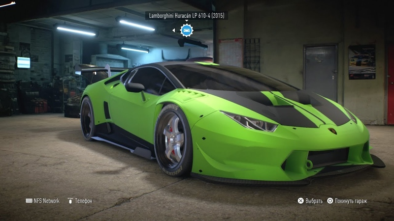 Need for Speed 2015 - PS4 - Gamepad - Lamborghini Huracan LP 610-4 - Drift Setup