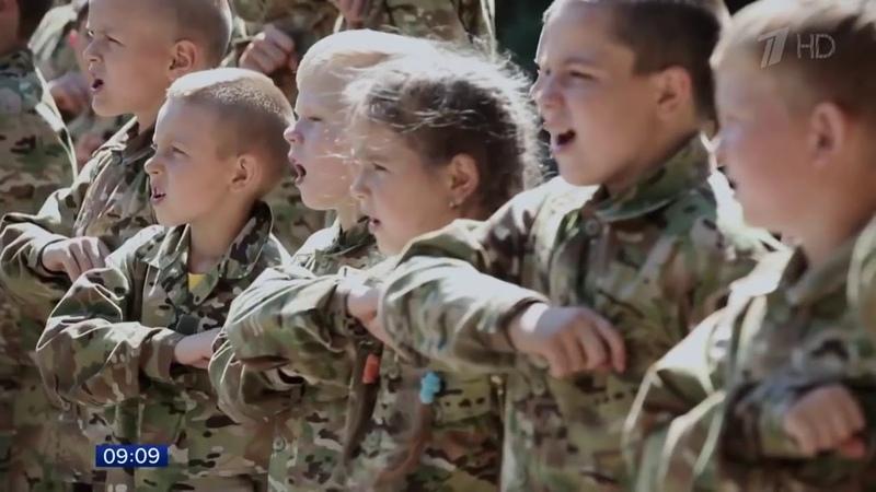 Украина готовит детей диверсантов для войны с Россией