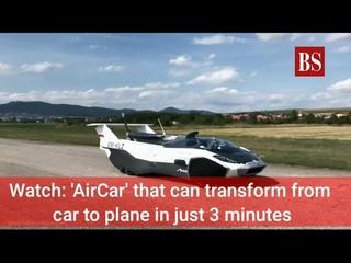 Летающий автомобиль трансформер