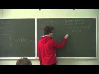Алгоритмы обработки потоковых данных, лекция 8