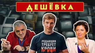Антон Красовский. История одного подлеца.
