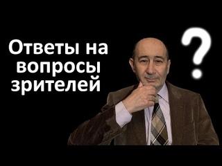 """А.В. Бузгалин о выборах, репрессиях, коммунизме и """"русском мире"""". Ответы на вопросы."""