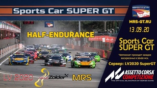 Чемпионат Sports car SUPER GT 2020 Этап-1