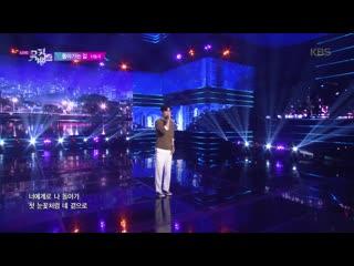Ji dong kuk the way back to you @ music bank 191011