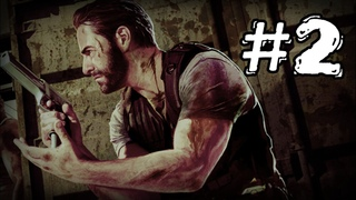 Max Payne 3 Hardcore Walkthrough  Chapter 2  [ Nothing but the Second Best ]