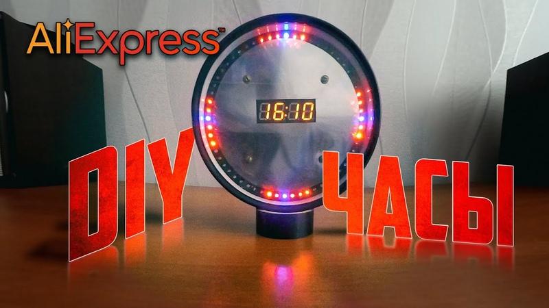 DIY LED Часы EC1515S Настройка