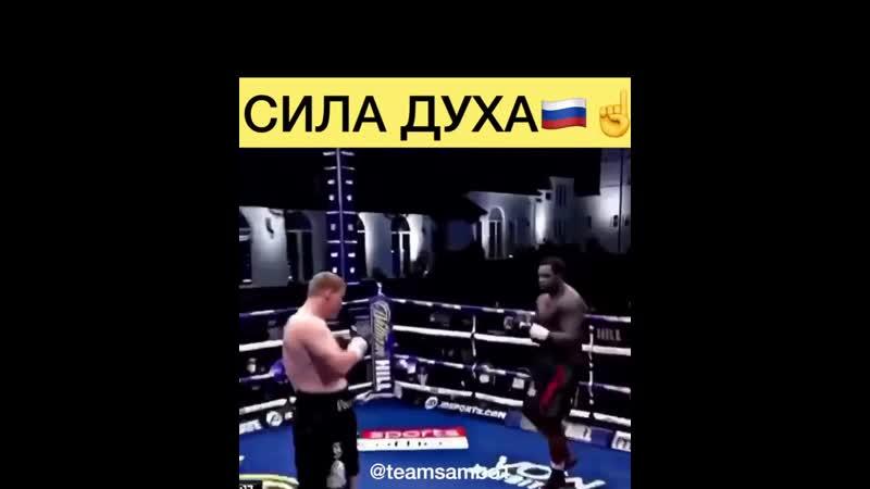 Dillian Whyte vs Alexander Povetkin