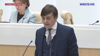 Что ждёт школы в 2021 году? Выступление Министра просвещения Сергея Кравцова