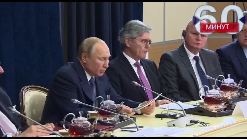 Путин про Северный Поток-2 и транзит через Украину