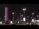 «Приветствуем президента РФ» Уличная агитация на небоскребе в Абу-Даби