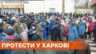 В Харькове начались протесты. Людям на заводе не платят зарплату 3 месяца
