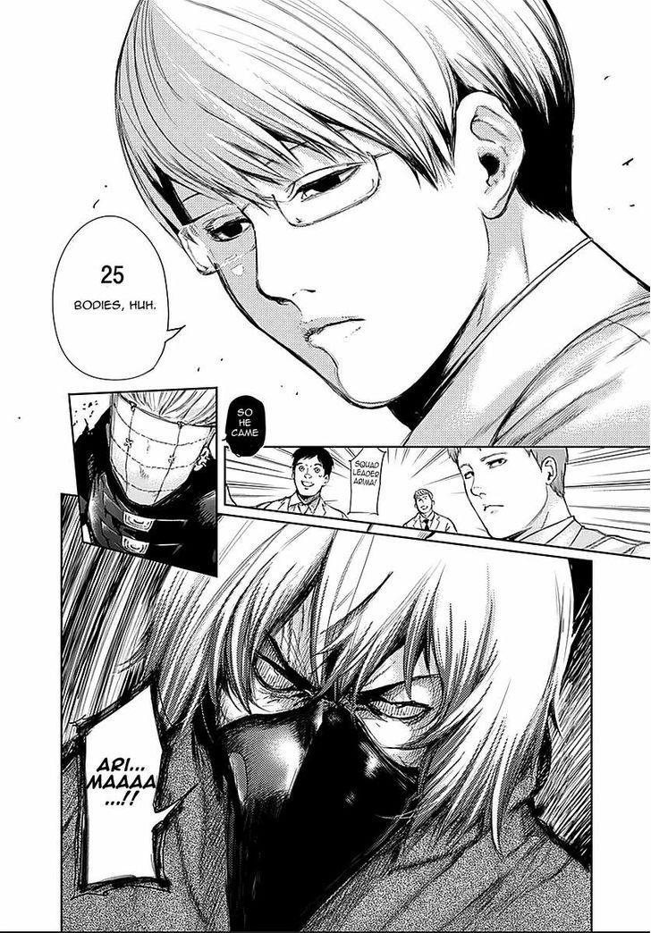 Tokyo Ghoul, Vol. 12 Chapter 112 Lights Out, image #22