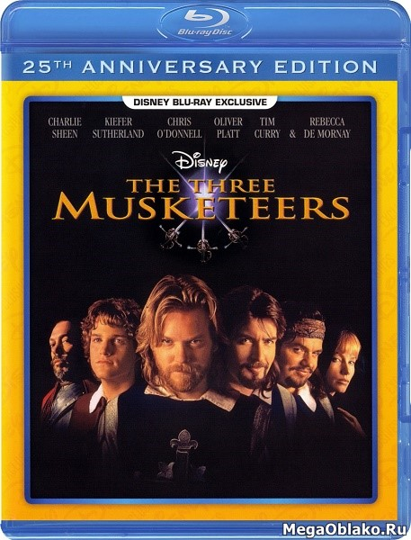 Три мушкетера / The Three Musketeers (1993/BDRip/HDRip)
