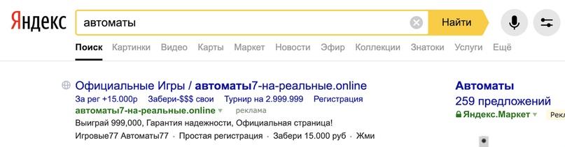 Арбитраж в Яндекс Директе
