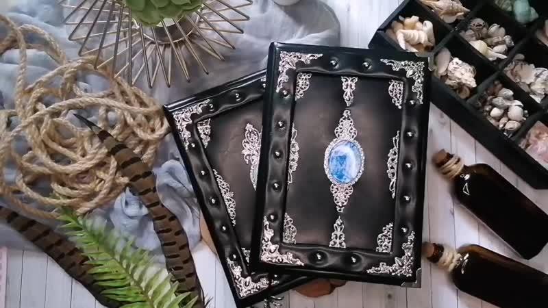 Magic gems голубой и мята.mp4