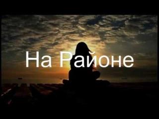 Bakhtin - Другим не стану