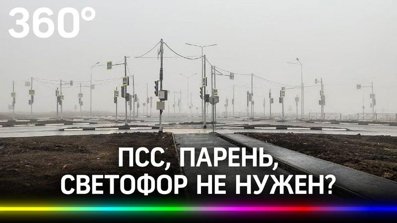 18 светофоров поставили на одном перекрёстке в Ростове Установить только один стоит 2 миллиона