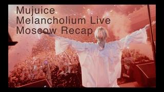 Melancholium 2021 Moscow Presentation Live Recap