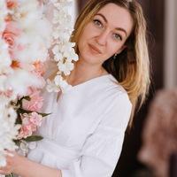 Екатерина Киприна