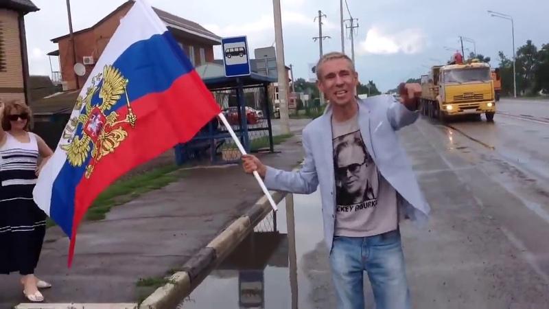 Алексей Панин идет в Крым