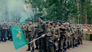 Зарница в ВПЛ «Хочу стать десантником» 1 смена 2021г.