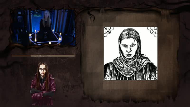 История клана Тремер Vampire the Masquerade