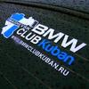 BMW Club Timashevsk