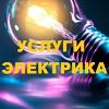 Вячеслав Силантьев