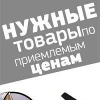 Фотография страницы Φедора Ρодионова ВКонтакте